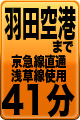 access_t07.jpg